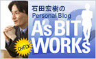 CEO・石田宏樹のPersonal Blog A's BIT WORKs